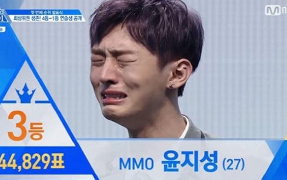 3.-Yoon-Ji-Sung